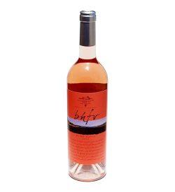 2014 Pink Satin